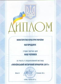 /images/certificates/small/53.jpg