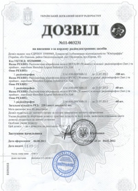http://www.big-pro.com/public/images/certificates/small/40.jpg