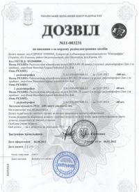 https://www.big-pro.com/public/images/certificates/small/40.jpg