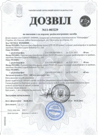 http://www.big-pro.com/public/images/certificates/small/41.jpg