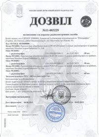 https://www.big-pro.com/public/images/certificates/small/41.jpg