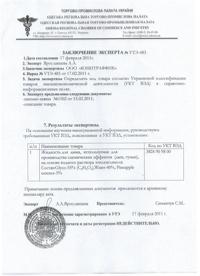 https://www.big-pro.com/public/images/certificates/small/47.jpg