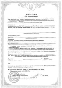 https://www.big-pro.com/public/images/certificates/small/56.jpg