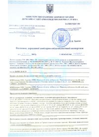 https://www.big-pro.com/public/images/certificates/small/73.jpg